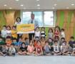 숲아이유치원 이웃돕기 성금전달식