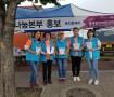 2017평택항마라톤 홍보