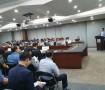 평택시 공무원 확대간부회의 홍보